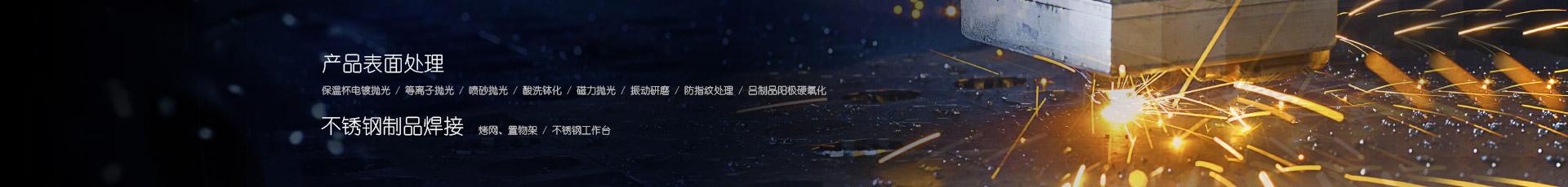 产品中心 Banner