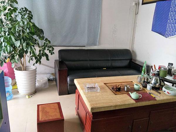 Company corner